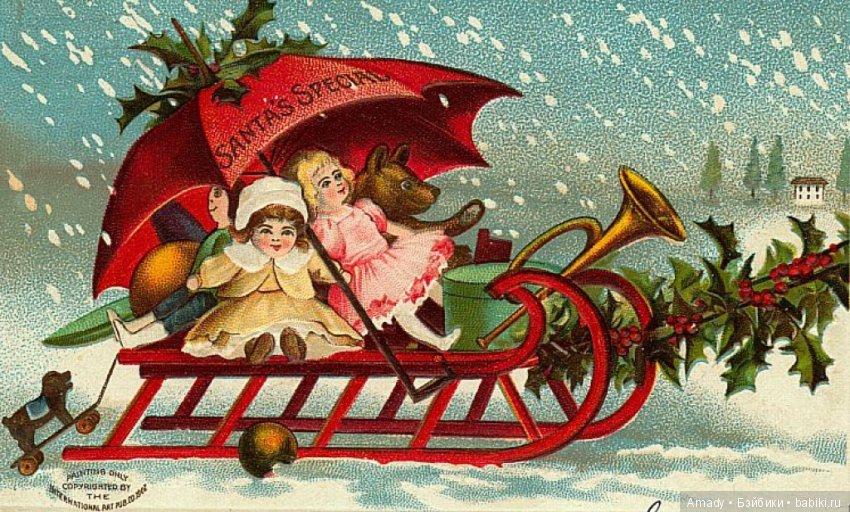 Валентинки открытки, иванова новый год и рождество в открытках