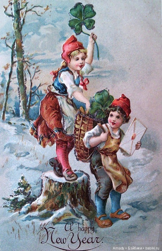 Иностранные новогодние открытки 20 век