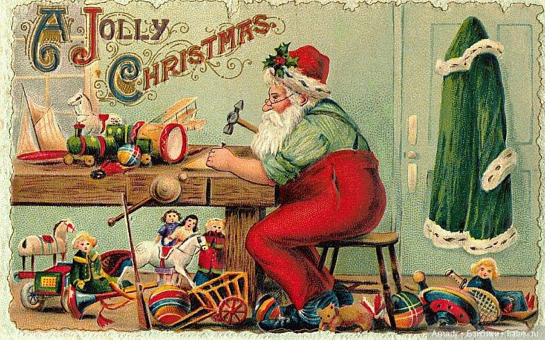 Добрым утречком, рождественские открытки из австрии