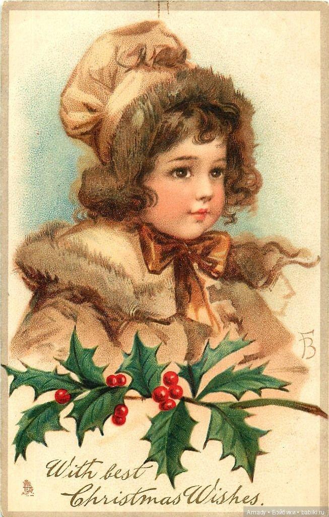 Открытки новогодние ретро картинки, открытка марта распечатать