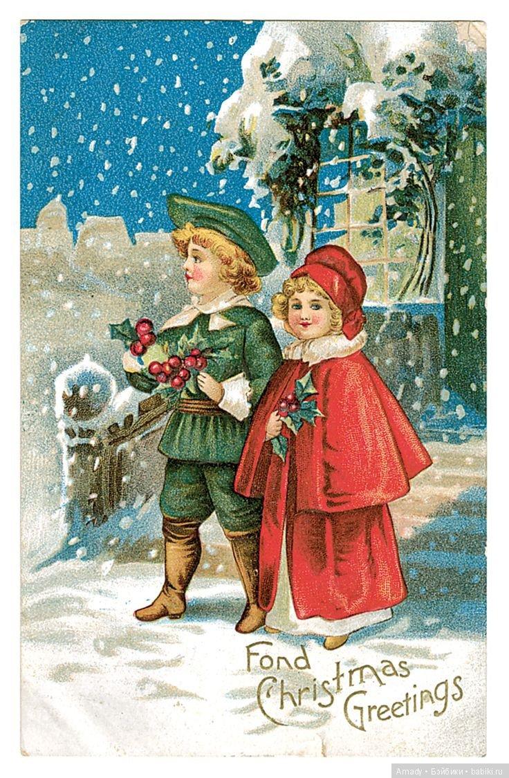 День рождения, новый год рождество открытки старинные