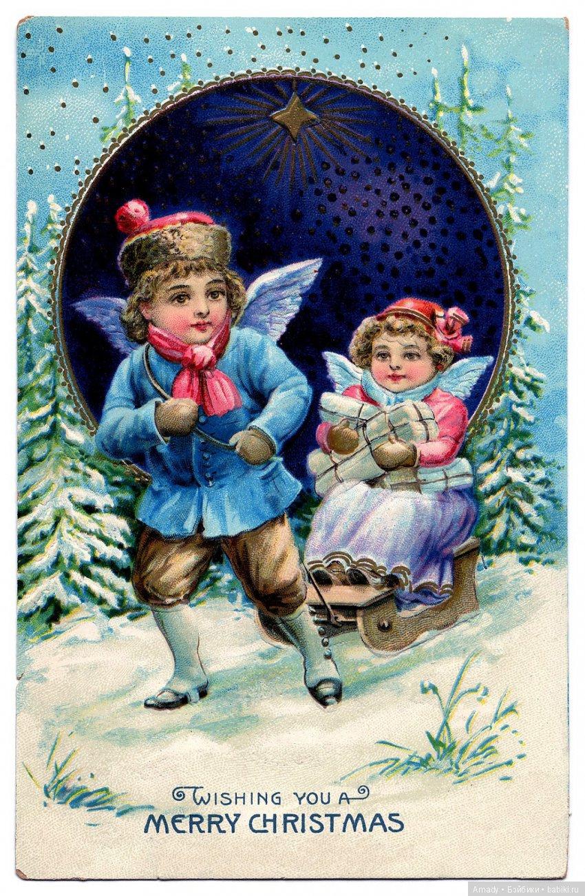 Рождественскую открытка ретро, пожеланиями хорошего