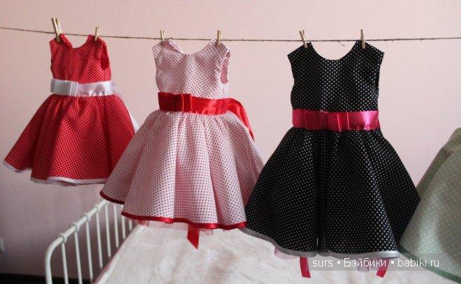 Сшить платье стиляг своими руками 78