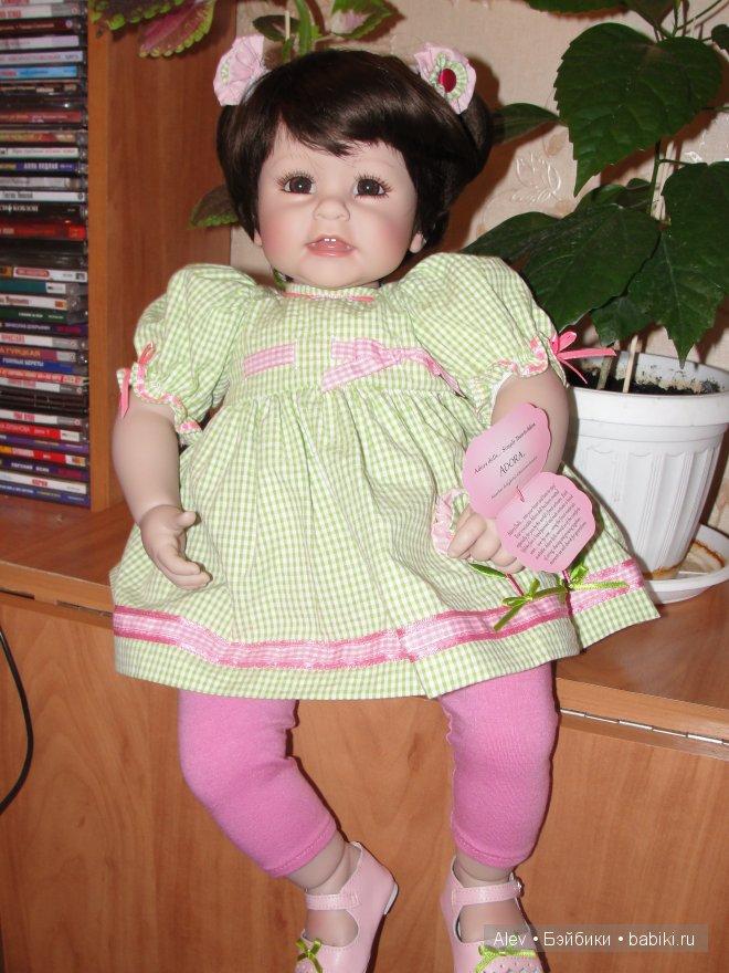 Кукла Адора
