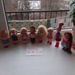 Куколки!Еви!