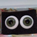 Глаза Лауша