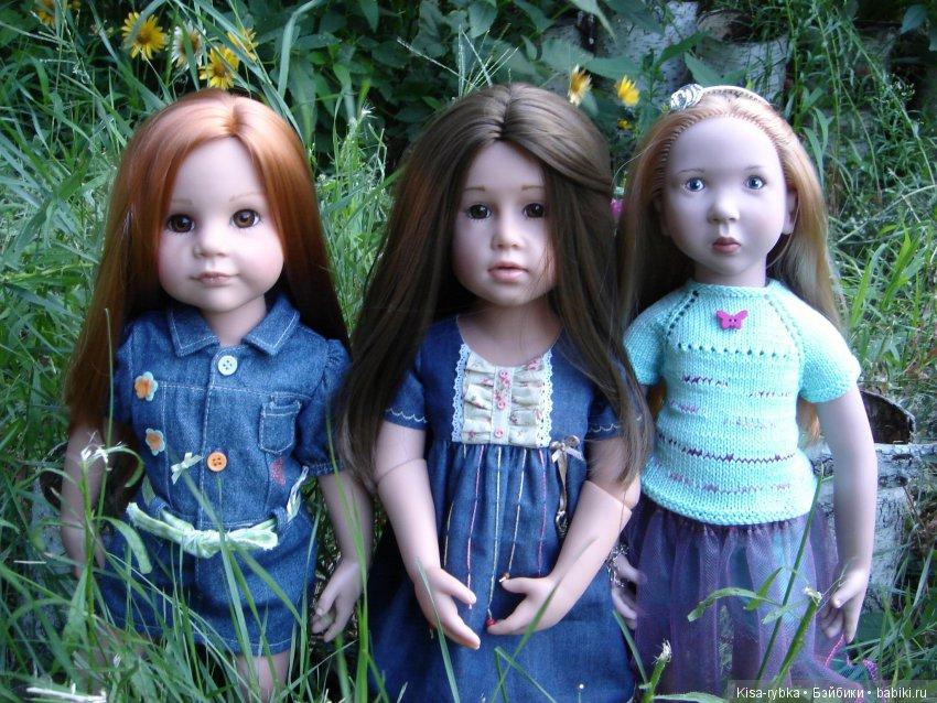 Три девицы на лугу.