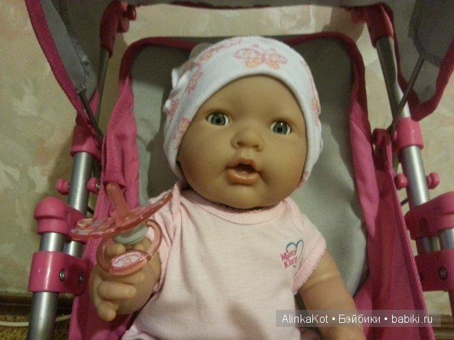 Кукла missy kissy