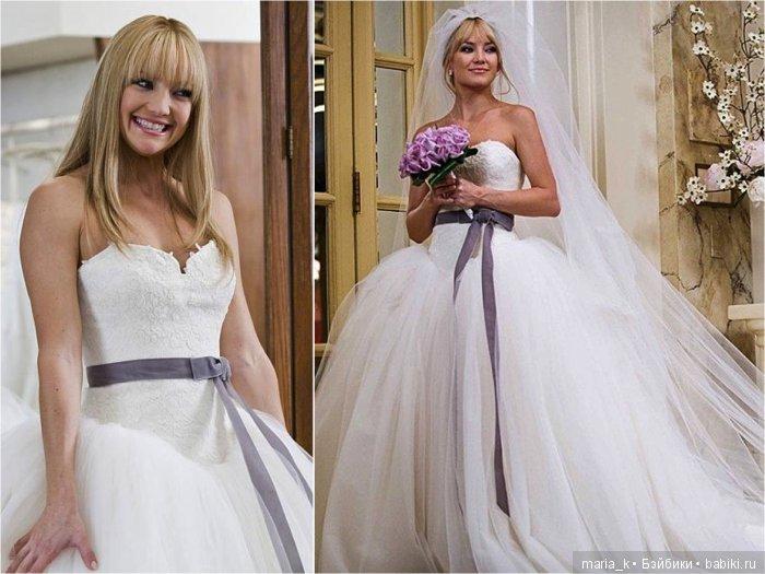 Платье веры вонг на невестах