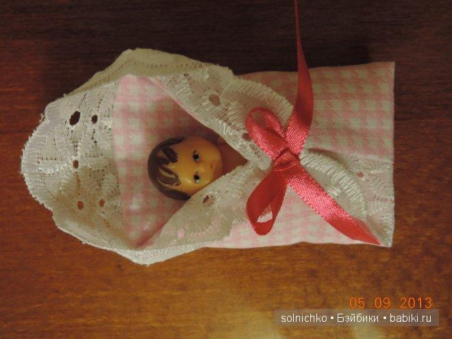 персонал как сшить конверт для куклы с фото эти