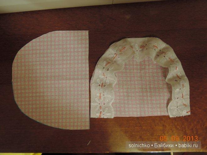 Мастер-класс по изготовлению конвертиков для кукол-малышей