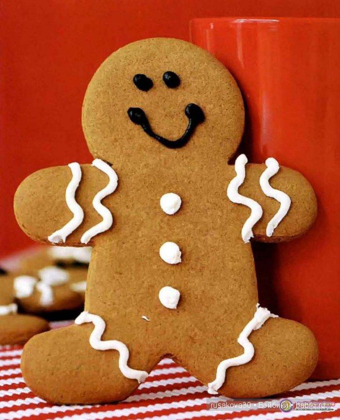 Печенье человечки рецепт с фото