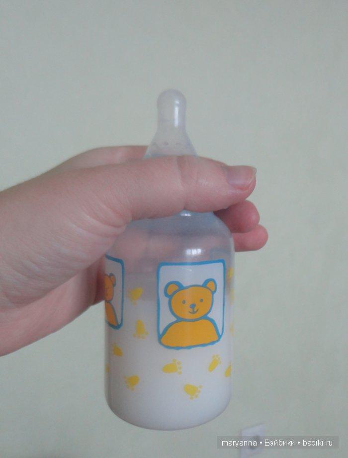 наша бутылочка