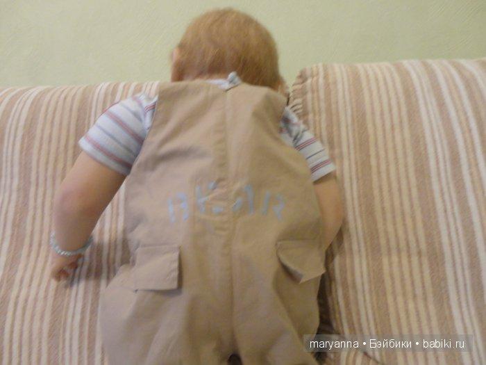 надпись на спинке