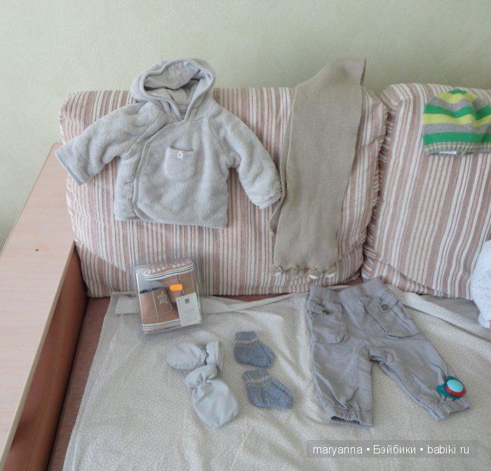 Наш гардероб