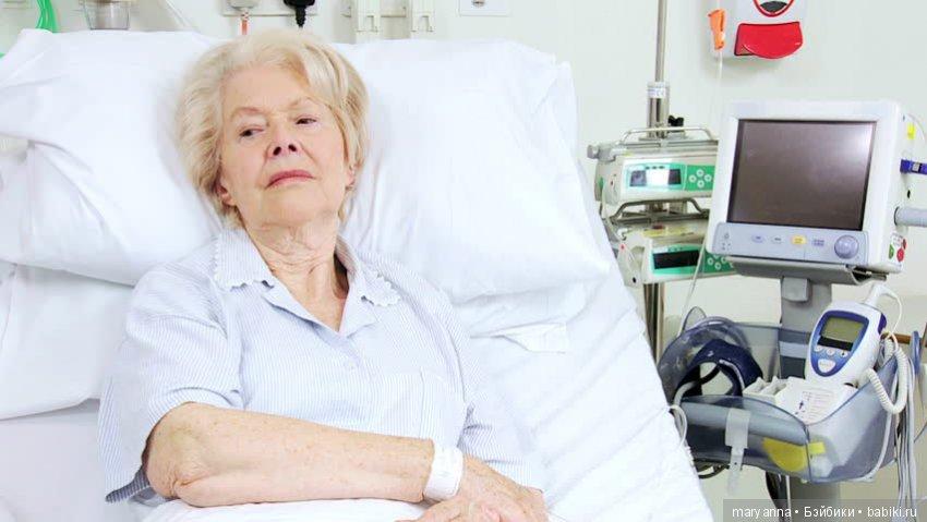 Мама в больнице