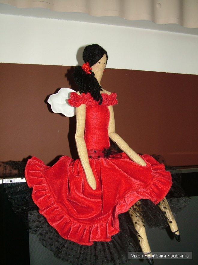 "Кукла ""Испанка"""