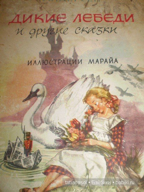 книжки с картинками. src=