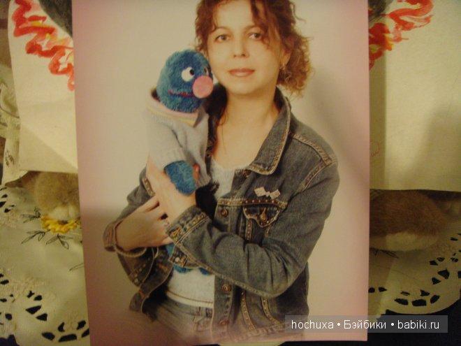 Синий со мной,здесь он еще малыш,лет 6 назад