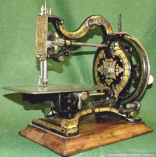 старинные швейные машинки фото и название главное этом деле