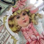 """Набор """"Кукла. Старинная забава в английском вкусе"""""""