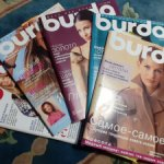 Журналы burda прошлых лет