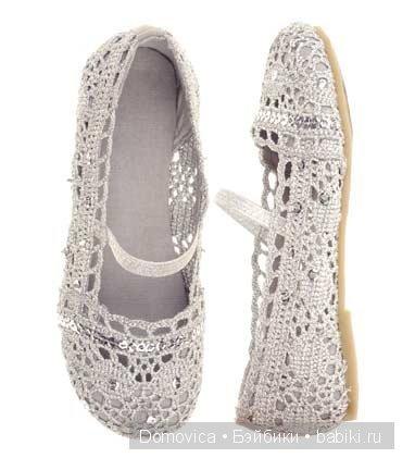 438fc9035502 Балетки из хлопкового кружева, почти мастер-класс / Одежда, обувь ...