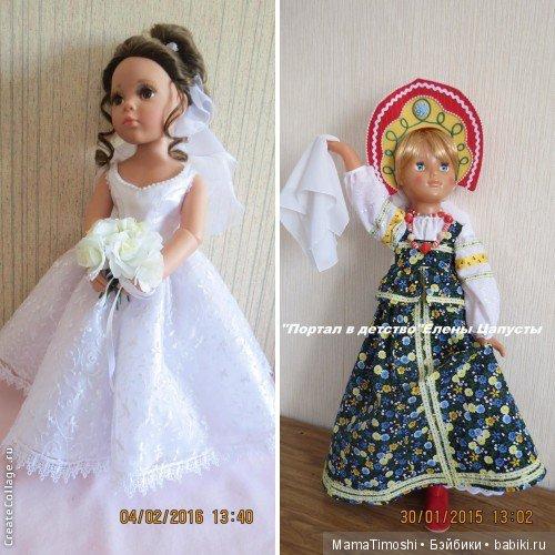 Куклы Готц,куклы Советского периода,пупсы,Бэби-бон,куклы Хуан Антонио,Анабэль и пр.
