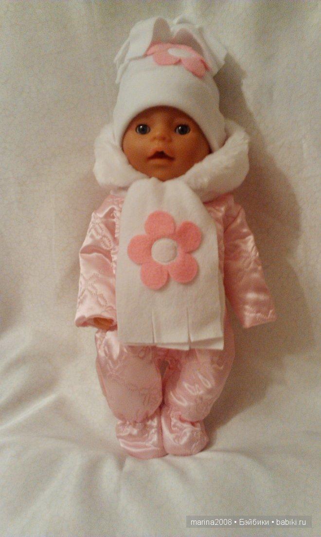 Зимний одежда для куклы своими руками
