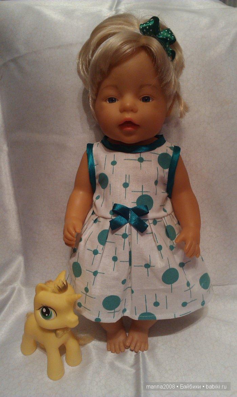 Летнее хлопковое платье с атласной повязочкой