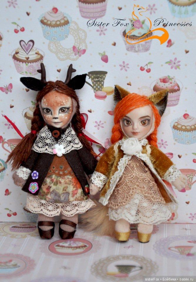 мори куколки