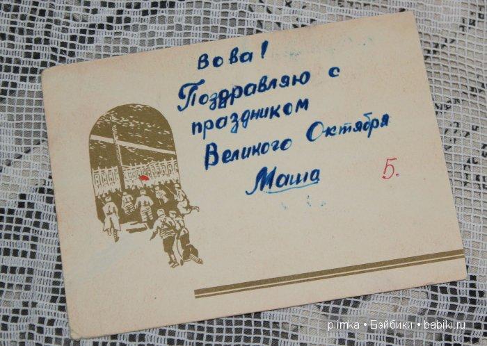Сколько дней идет открытка по почте по россии