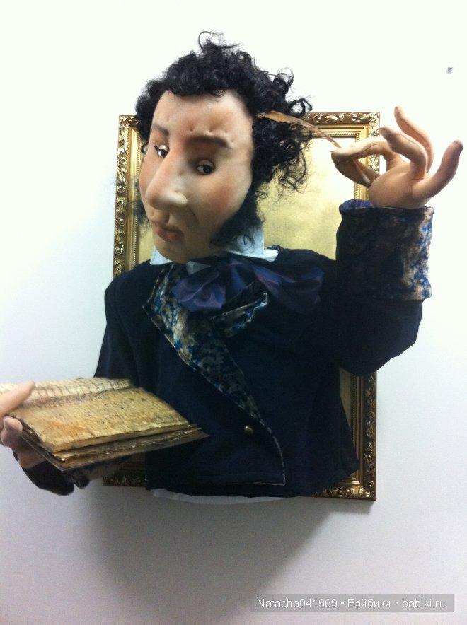 Панно (портретная кукла),Живет в Пушкинской библиотеке в Твери!