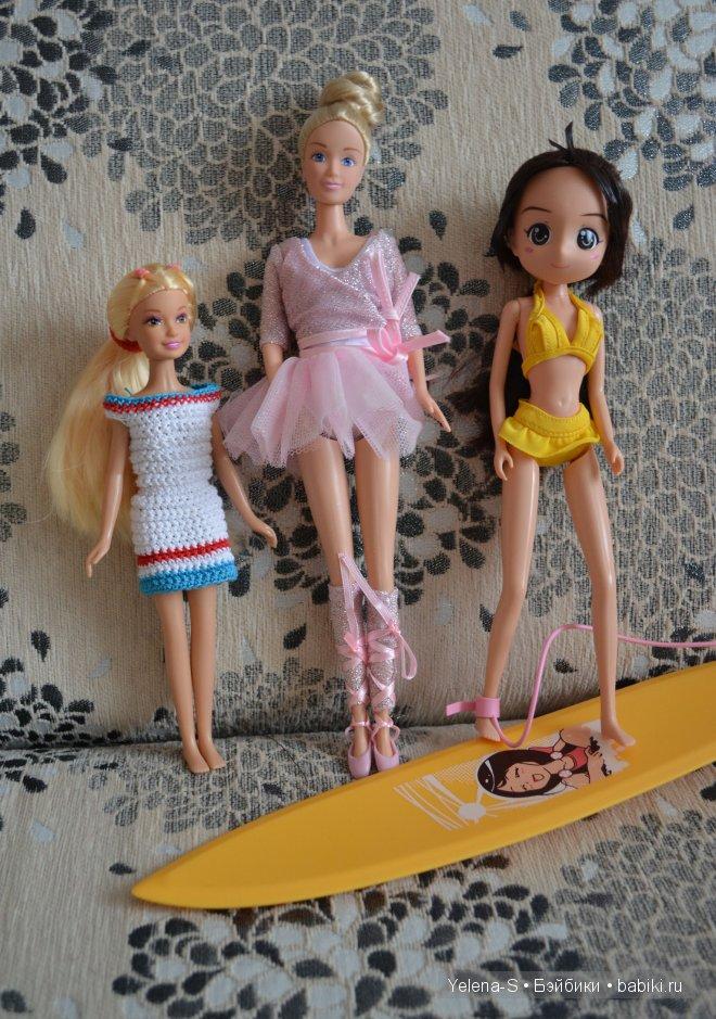 Юки, куклы - подобие барби