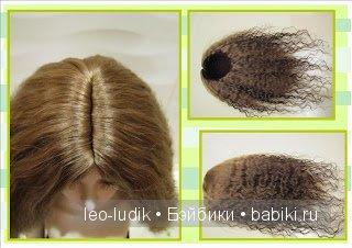 парик Русая коса