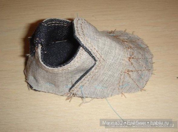 Ботинки для кукол своими руками фото 953