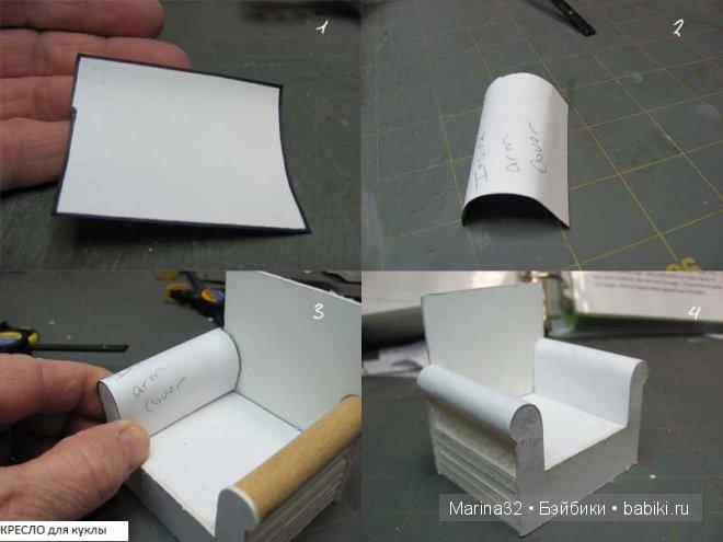 Стул своими руками из бумаги