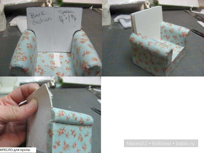Мастер-класс - Кресло для куклы своими руками