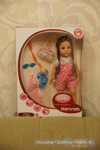 Ханна в коробке 2