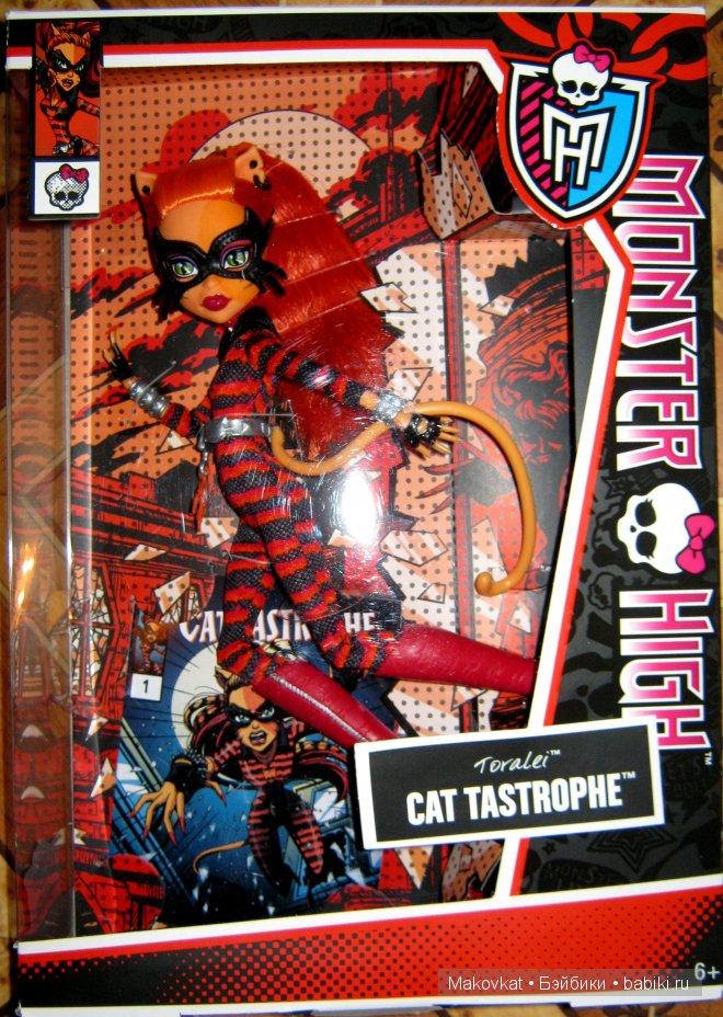 Куклы монстер хай в коробках фото
