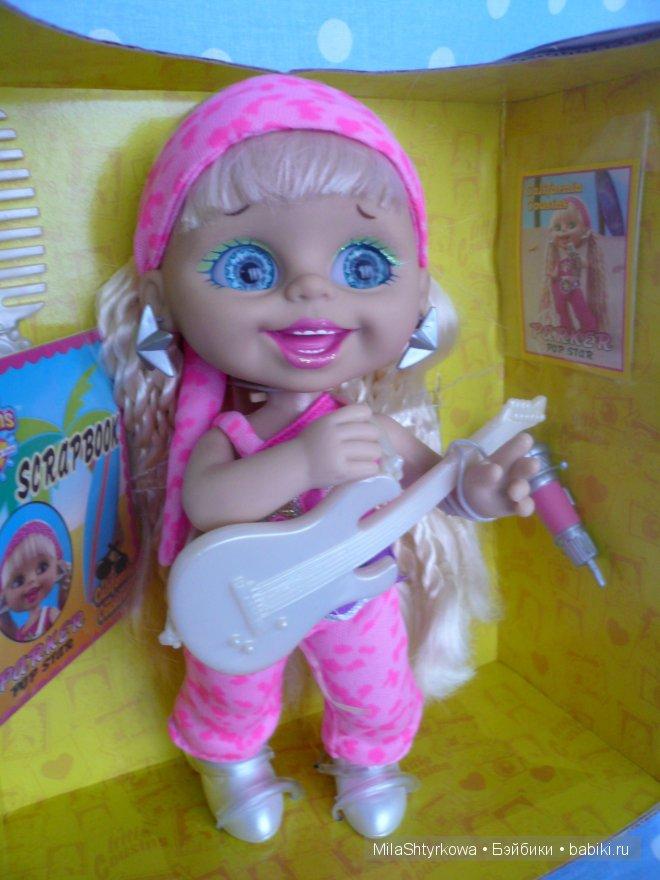 little cousins, маленькие кузины, Playmates Little Cousins Doll