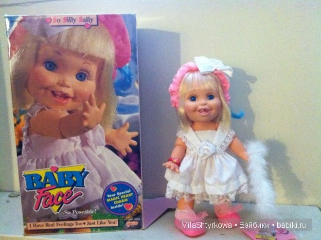 Салли от Galoob Baby Face.