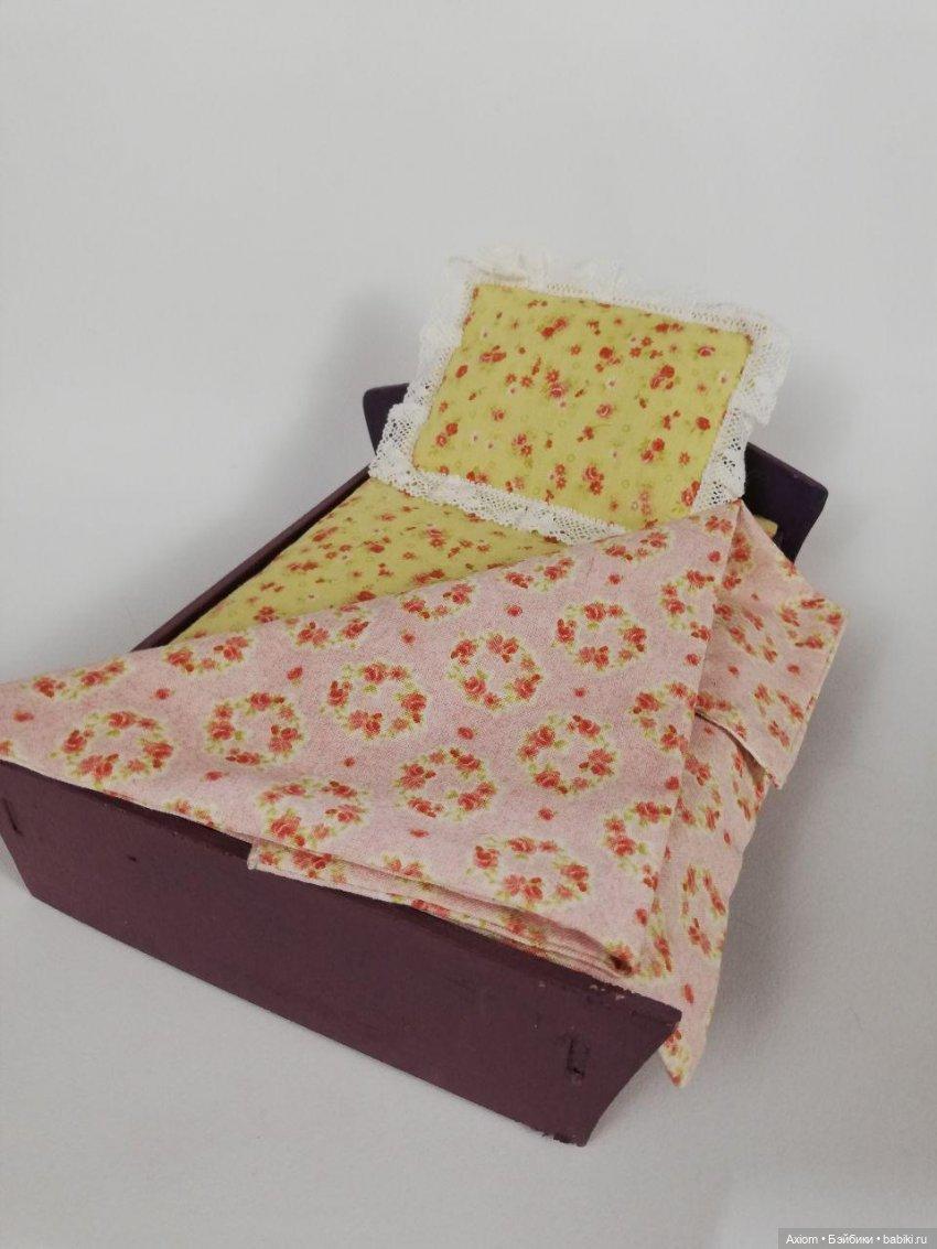 кровать и постельное белье, кукольный домик, барби
