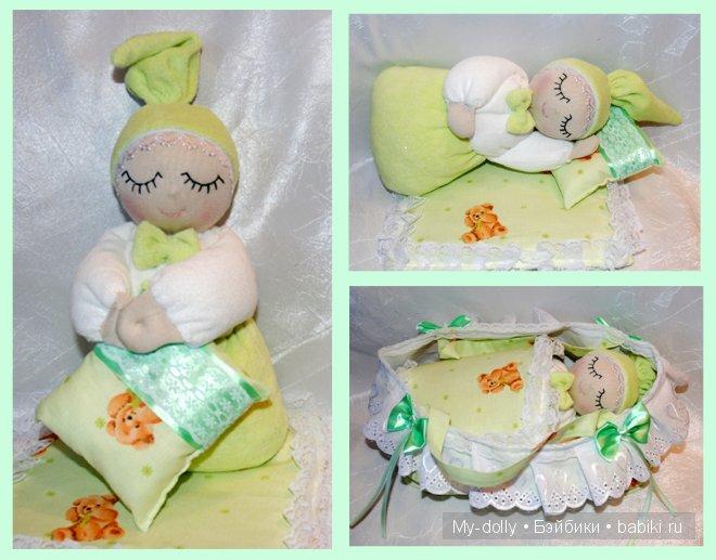 подарочный набор сплюшка с сумочкой-колыбелькой