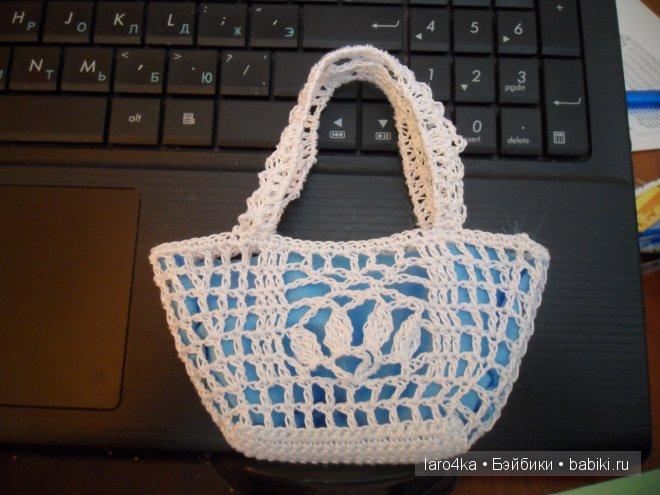 ea3c15c4af1f Мастер-класс сумочки-корзинки для куклы связанной крючком ...