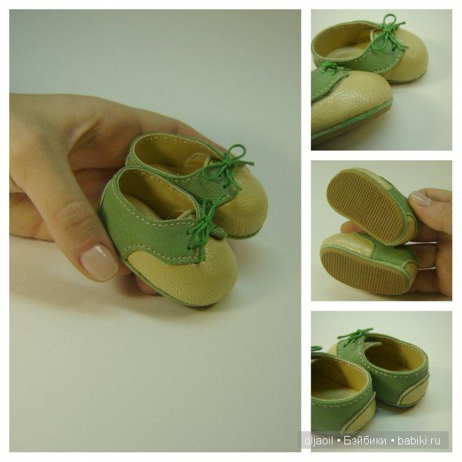 ботиночки из натуральной кожи для беби-фейс