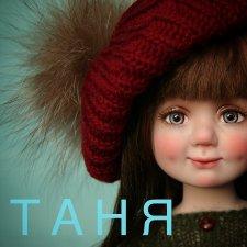 Таня, мой новый молд и наконец-то БОЛЬШАЯ кукла