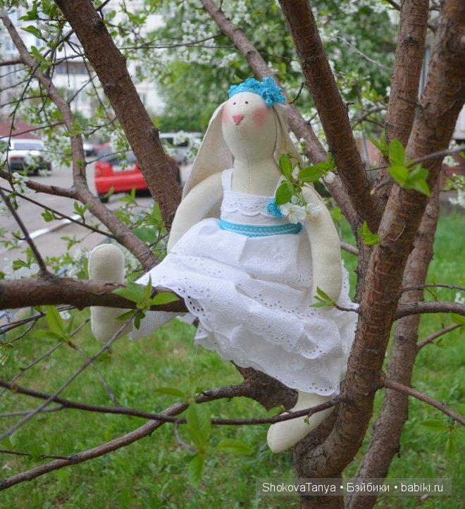 Зайка-невеста