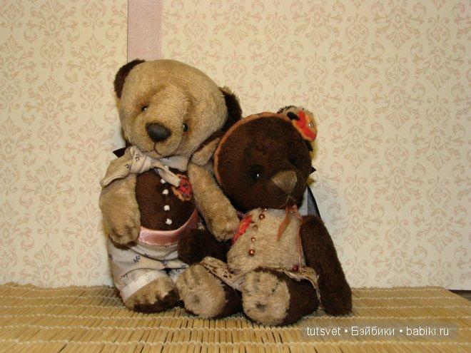 мишки Доминик и Бруня