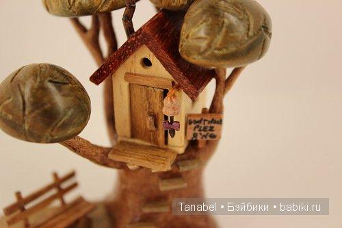 домик совы